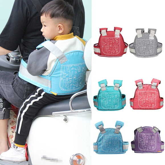 Kids Safety Harness Vest Belt Baby Bicycle Seat Safety Backpack Protector Children Safety Belt - aeylist