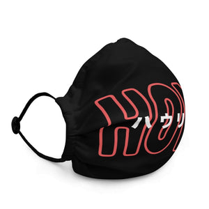 Howl adjustable Face mask - Totem Media