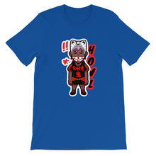 Load image into Gallery viewer, Totem Chibi Short-Sleeve Unisex T-Shirt - Totem Media