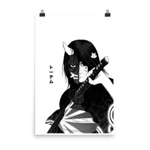 Load image into Gallery viewer, Samurai Girl Poster - Totem Media