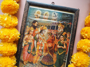 Vintage Hindu Rama Framed Devotional Puja Print Lithograph