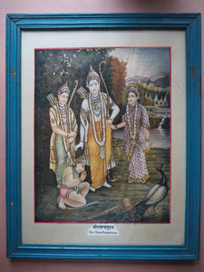Vintage Hindu Rama Glitter Framed Devotional Puja Print Lithograph