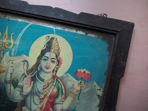 Vintage Framed Hindu Shiva and Shatki Devotional Puja Print Lithograph