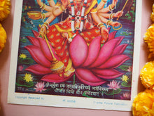 Load image into Gallery viewer, Vintage Hindu Sri Gayatri Devi  Framed Devotional Puja Lithograph