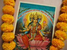 Load image into Gallery viewer, Vintage Large Hindu Sri Gayatri Devi Devotional Puja Lithograph