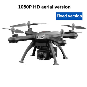 Drone X6S HD camera 480p / 720p / 1080p quadcopter fpv drone one button return flight pressure hover RC helicopter original