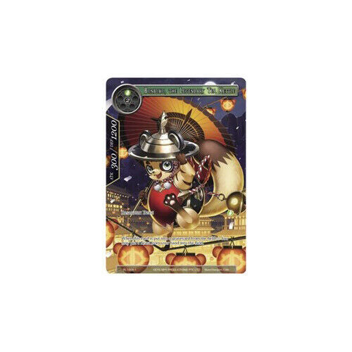 FORCE OF WILL - Bunbuku, the Legendary Tea Kettle Promo Card - FREE SHIPPING