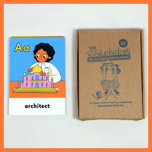 Galphabet Flash Cards