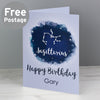 Personalised Sagittarius Zodiac Star Sign Card (November 22nd - December 21st)