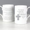 Personalised Godparent Cross Slim Mug