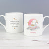 Personalised Swan Lake Balmoral Mug