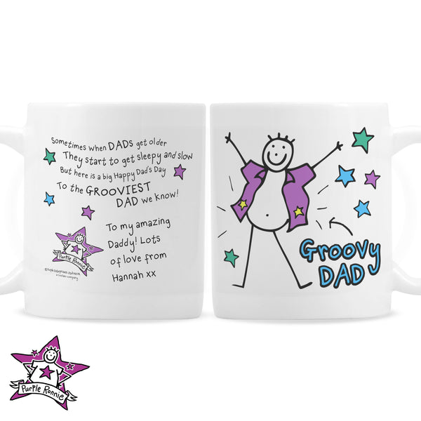 Personalised Purple Ronnie Groovy Dad Father's Day Mug white background