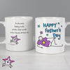 Personalised Purple Ronnie Father's Day Mug