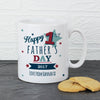 Personalised 1st Father's Day Mug