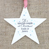 Personalised 'Special Couple' Wooden Star Decoration