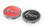 KANSEI Wheel Gel Caps