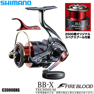 Shimano 19 Bb-X Technium Fire Blood C3000Dxg S Right Right-Wound Search Special