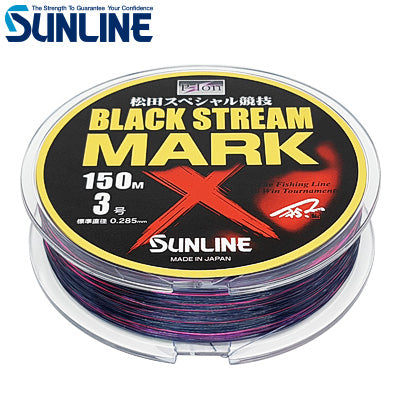 [Sunline]-Black Stream Mark X Sea Fishing Line 600M