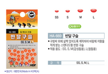 Load image into Gallery viewer, 해동조구-HA-669 반달구슬