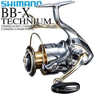 [SHIMANO] - SPINNING REEL 15 15BB-X TECHNIUM C3000DXG RIGHT-HANDED WATER PROTECT