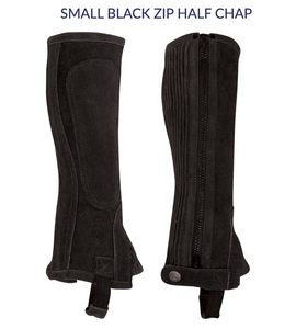 perris half chaps, cheap riding gear, affordable riding gear, women's half chaps, perris leather, equestrian accessories