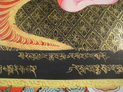 24 K Gold Thangka Thanka Painting Wheel of Life dragons Nepal A4