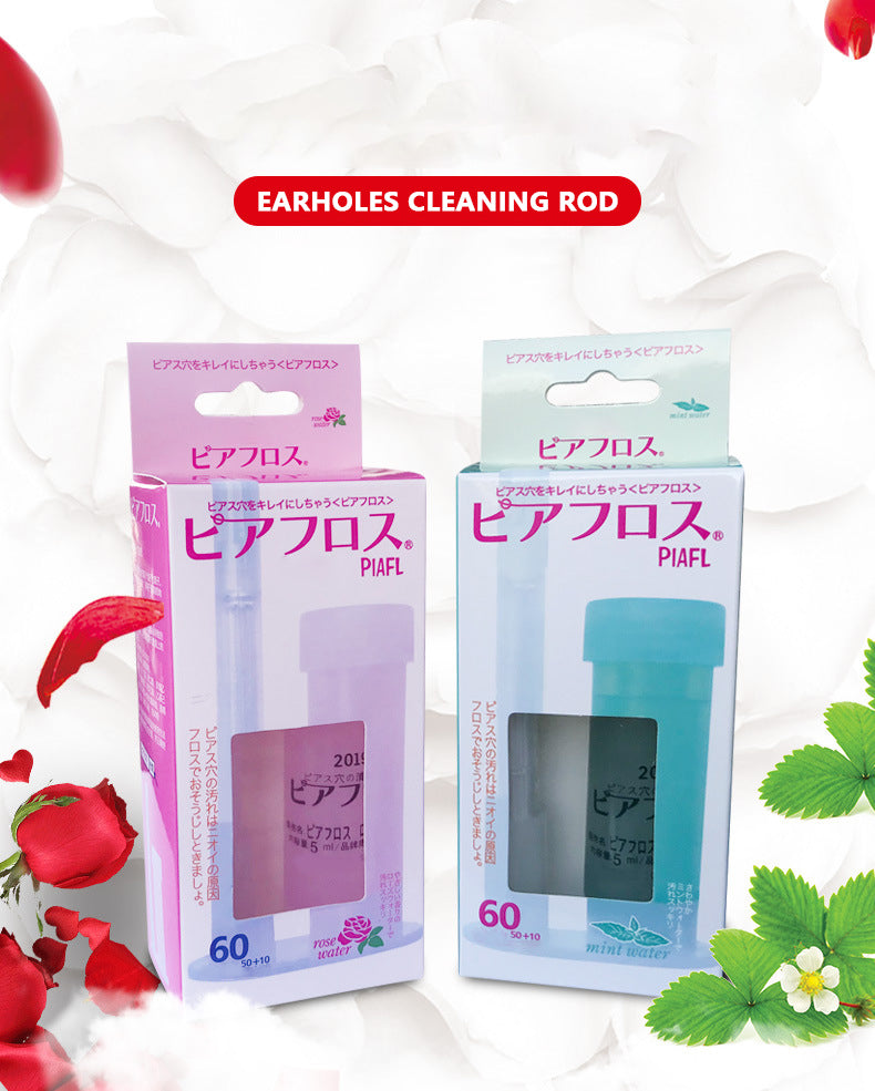 【30% OFF ONLY TODAY】Earholes Cleaning Rod