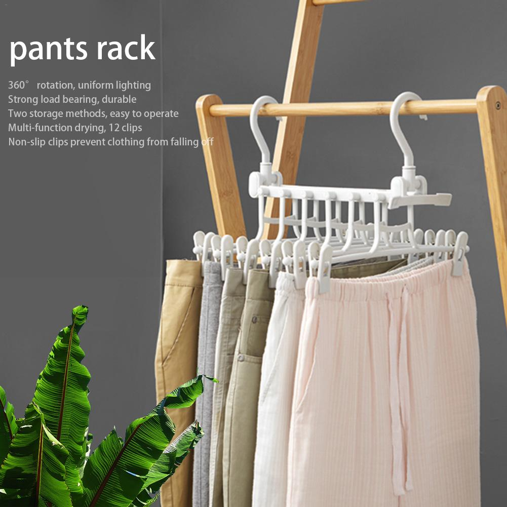 multi-function pants rack 【50% OFF】