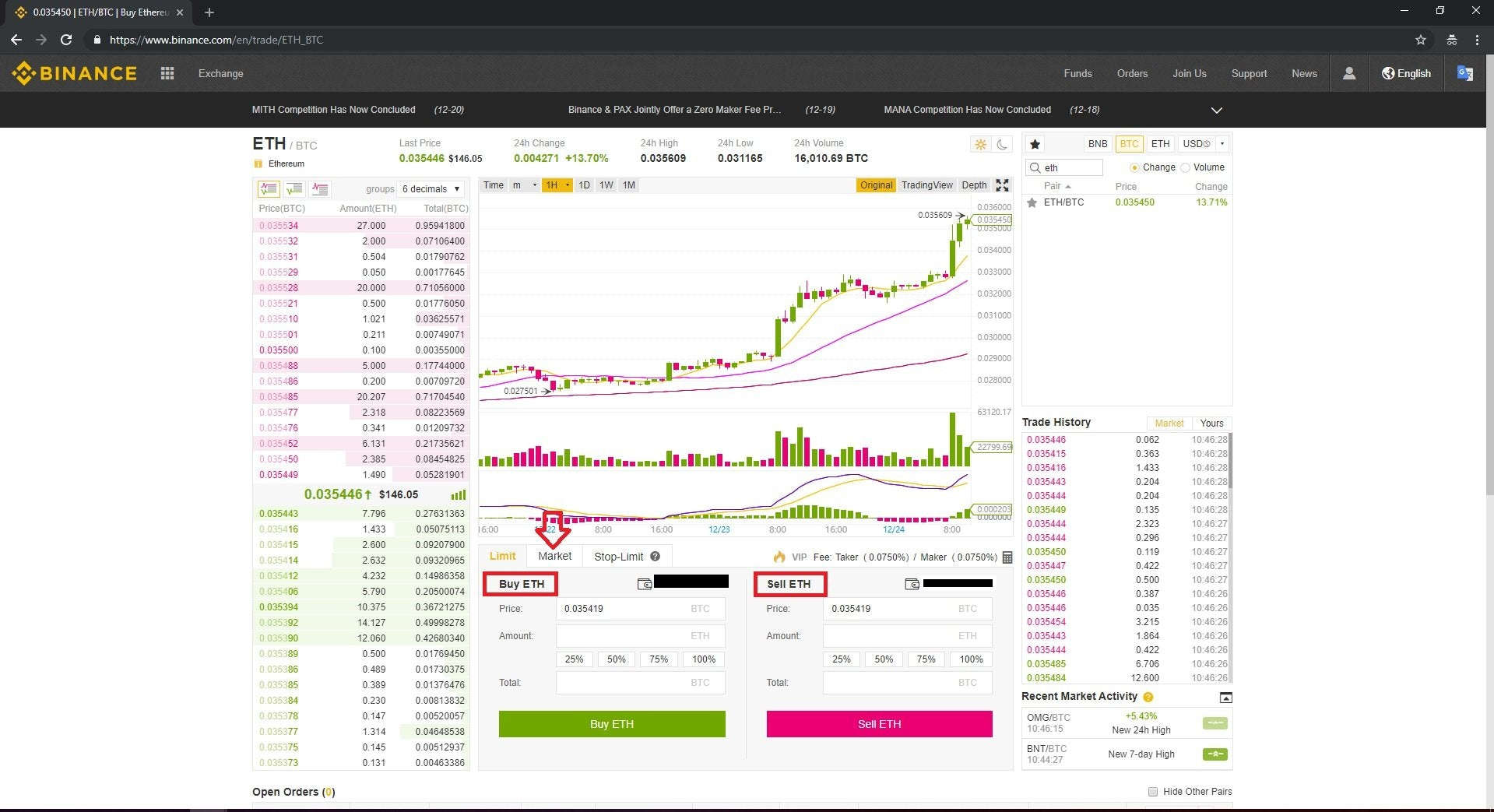 binance exchange trading page