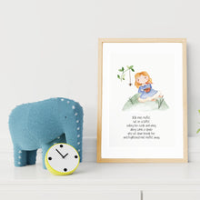 Little Miss Muffet Nursery Rhyme Print