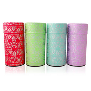 Japanese Tea Canister - Moroccan Sheek - Red Sparrow Tea Company