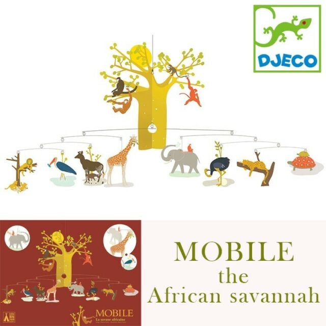 The African Savanna Mobile