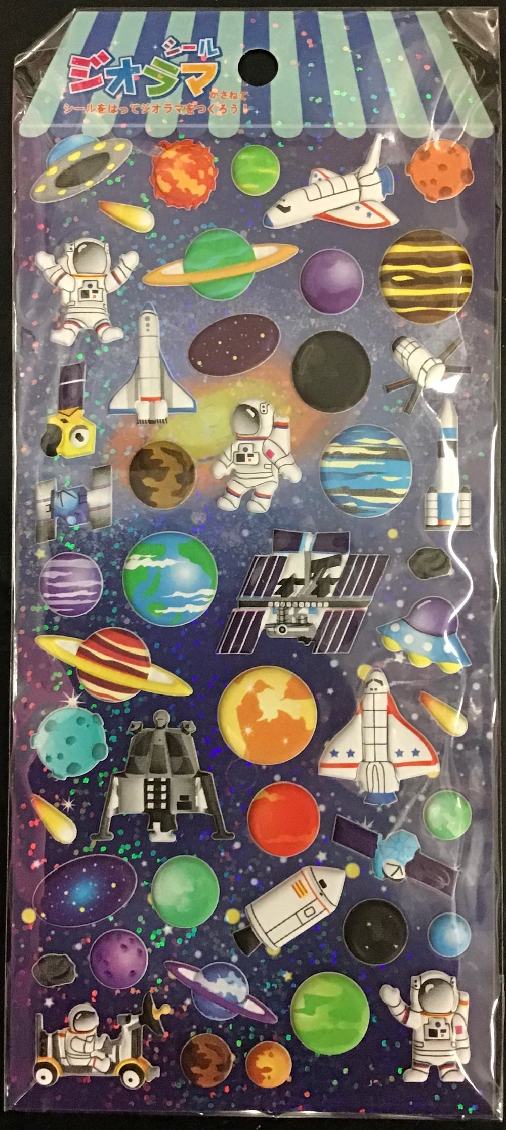 Solar Space Stickers