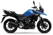V-Strom 250 ABS - SunstateMC