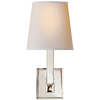 Visual Comfort & Co. | Square Tube Single Sconce | Laura Kincade Furniture | Sydney Australia
