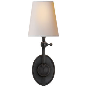 Visual Comfort & Co. | Alton Pivoting Sconce | Laura Kincade Furniture | Sydney Australia