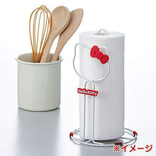 Load image into Gallery viewer, Cheap best quality other utensils hello kitty stainless steel cup holder knife cutting board rack pot rack lid storage racks kitchen supplies yyj0 by seedworld 1 pcs