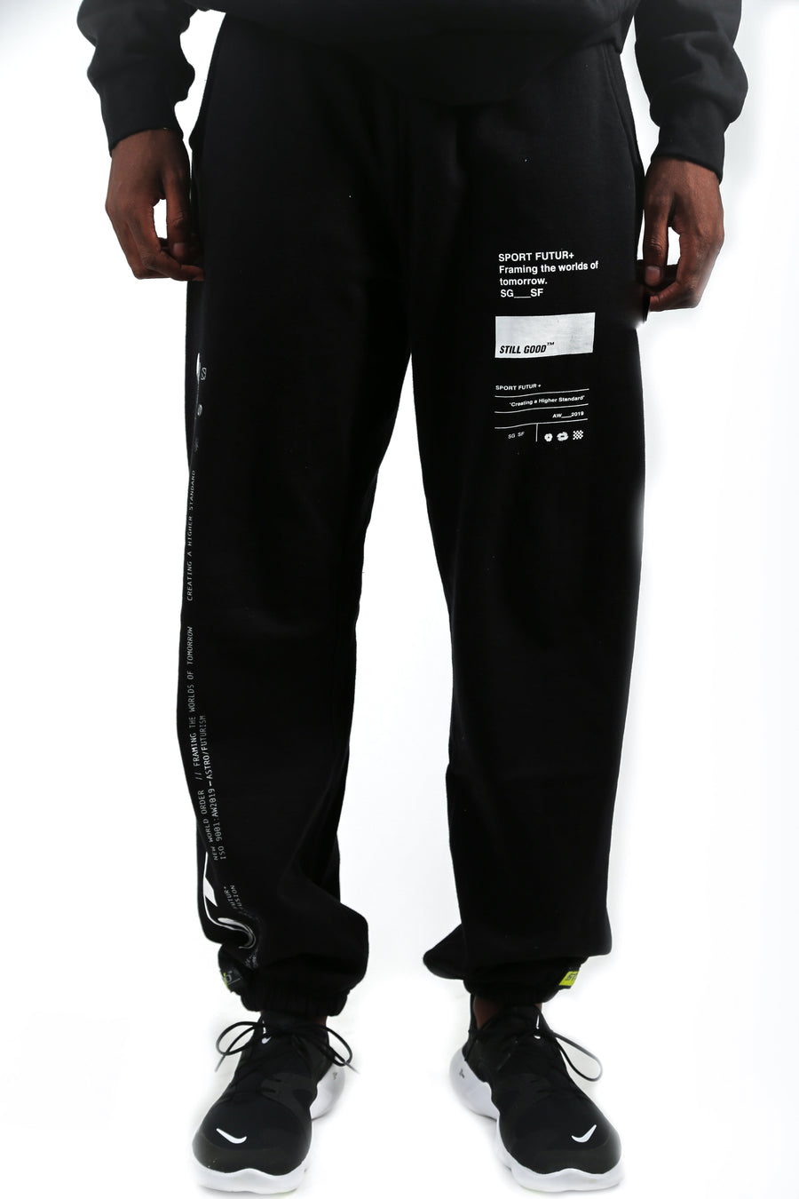 still good reflect sweatpants
