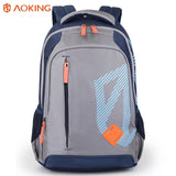 Attractive school bag with independent computer layer