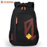 Large capacity leisure backpack
