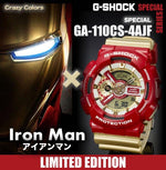 IronMan G-Shock Autolight Tactical Watch