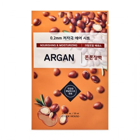 Etude House 0.2mm Therapy Air Argan