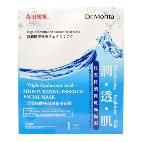 Dr. Morita Triple Hyaluronic Acid Moisturizing Essence