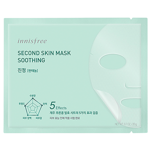 Innisfree Second Skin Soothing