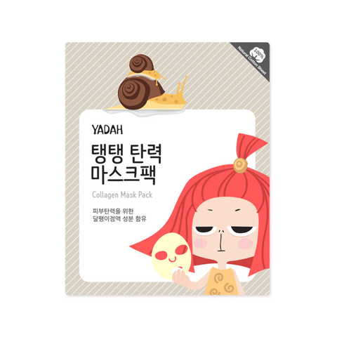 Yadah Collagen