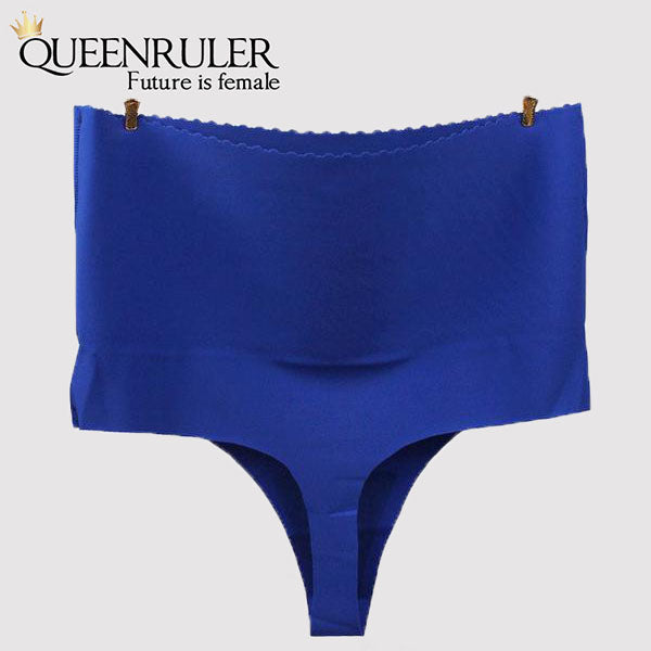High Waist Seamless Pantie (Blue) - Queenruler