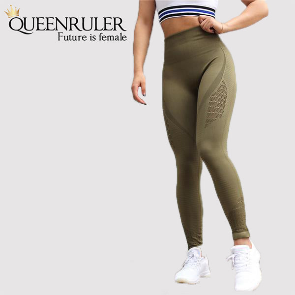 4cfe8c3ff Seamless Tummy Control Leggings (Olive) – Queenruler