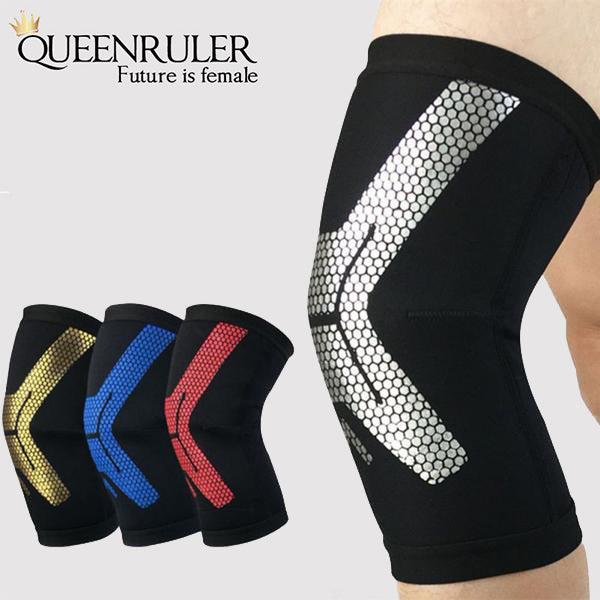 Protective Knee Pads - Queenruler