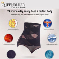 Butt And Hip Enhancer (Black) - Queenruler