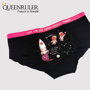 Love With Passion Pantie - Queenruler